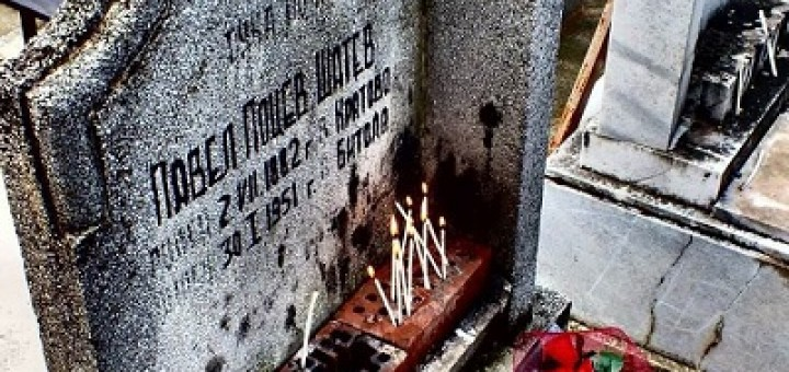 grobot na Pavel Satev