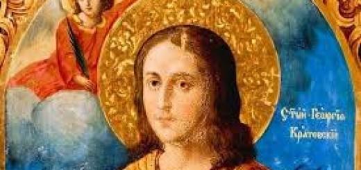 ikona sveti gorgi