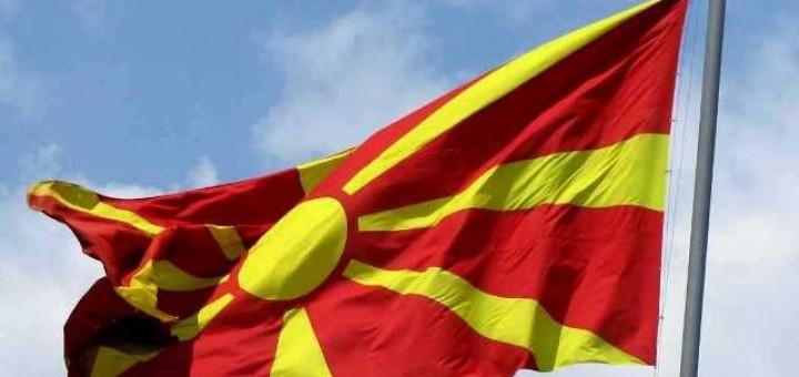 makedonskozname-640x360