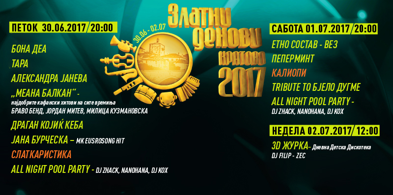 program-web-ZLATNI-2017