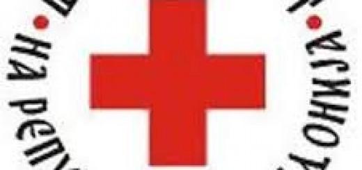 crven krst