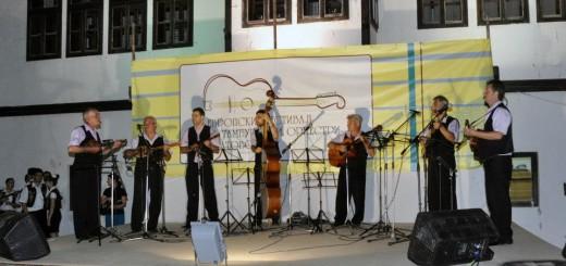 Tamburaski orkestar