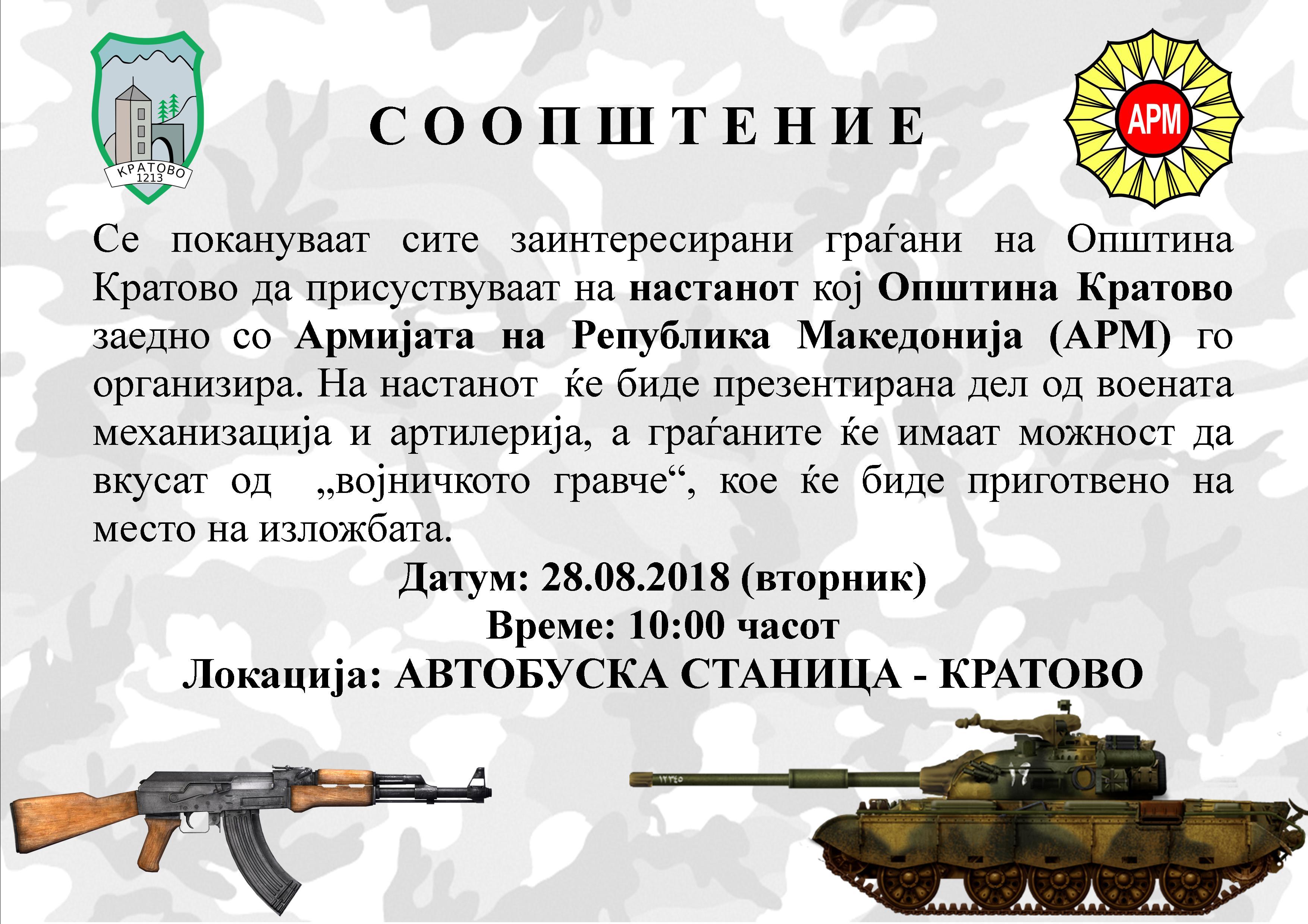 http://www.opstinakratovo.gov.mk/wp-content/uploads/2018/08/%D0%9D%D0%B0%D1%81%D1%82%D0%B0%D0%BD.jpg