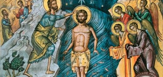 Bogojavlenie.Dionisiat