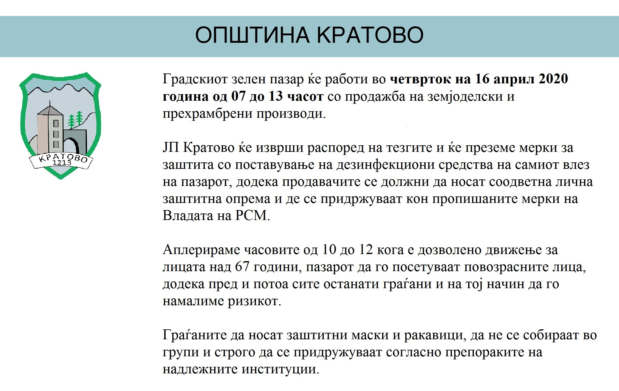 KRATOVO 22